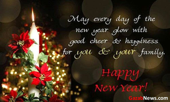 2018 Advance Happy New Year Wishes, SMS, Shayari Images