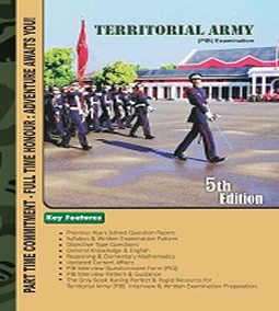 Territorial Army Exam Books - Best Book For Preparation