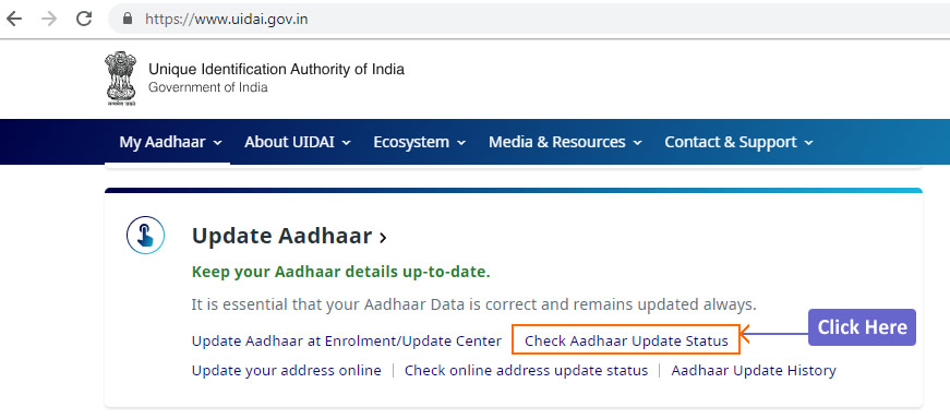 check aadhaar update status (uidai.gov.in)